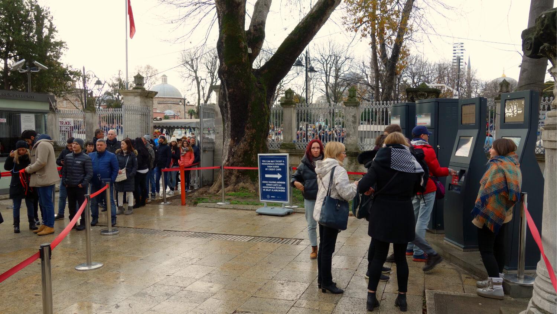 Автоматы для продажи билетов в Собор Святой Софии