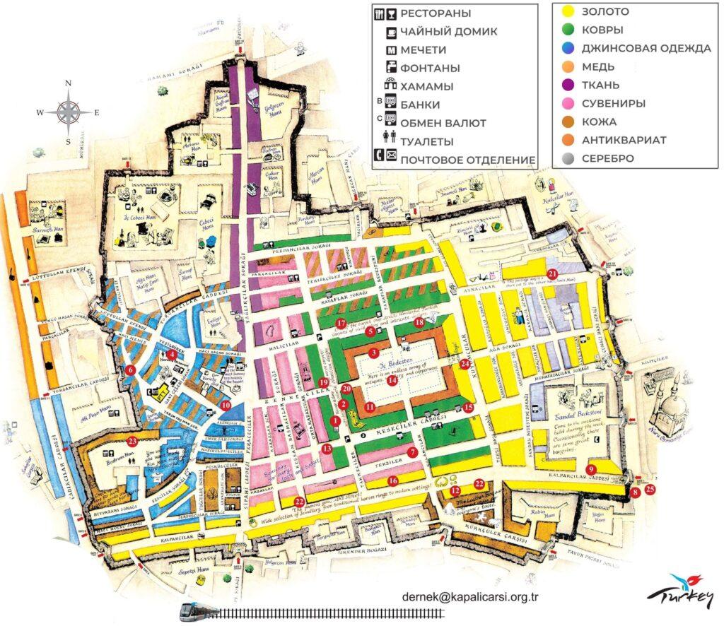 Схема Гранд базара в Стамбуле