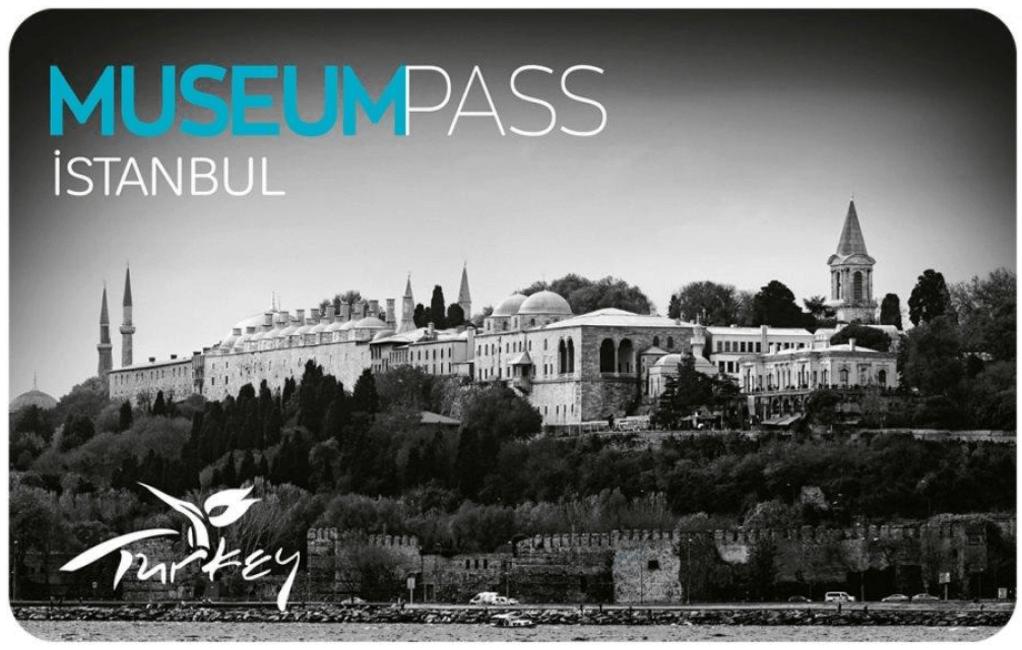 Внешний вид Музейной карты Стамбула