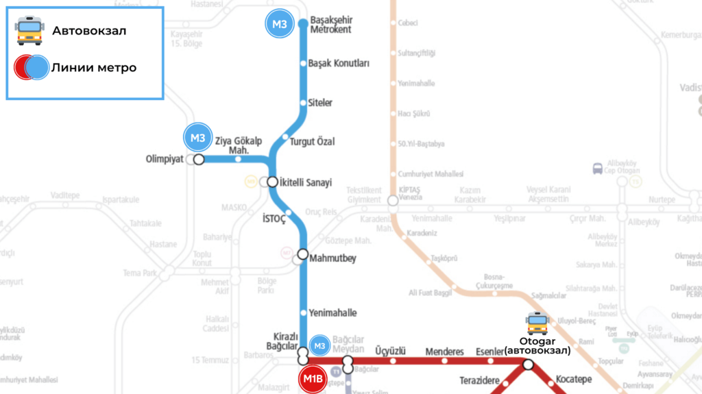 Голубая ветка метро Стамбула