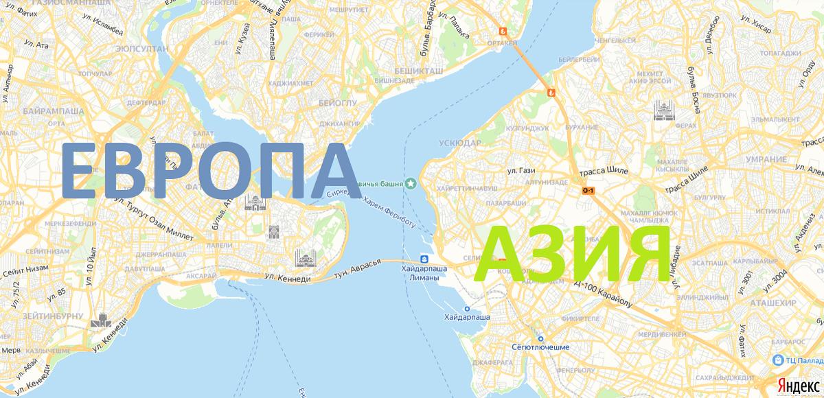 Европейская и азиатская часть Стамбула