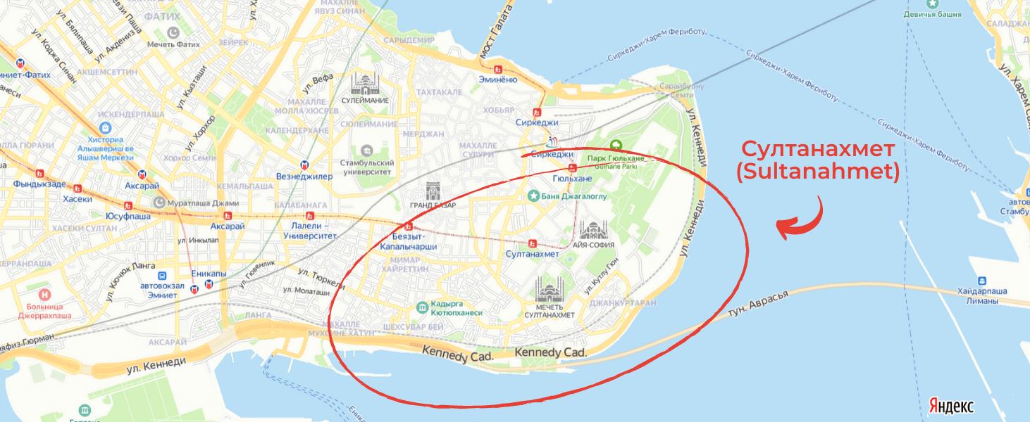 Sultanahmet в Стамбуле