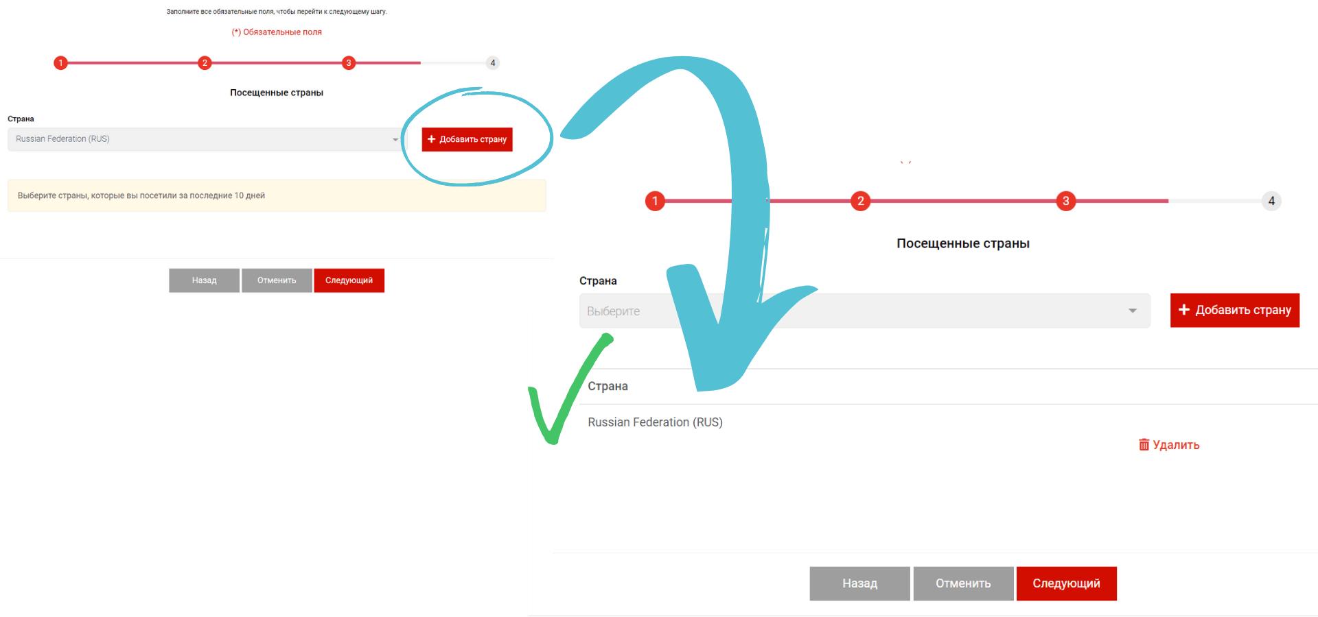 Как оформить HES-коде